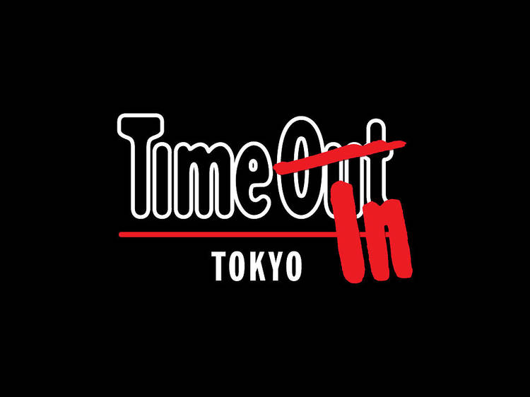 Time In Tokyo: Experience Japan from your home