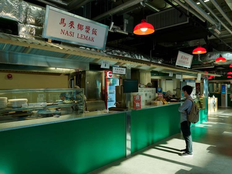 廚尊:星洲社企熟食中心