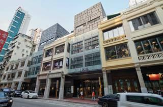 618 Shanghai Street