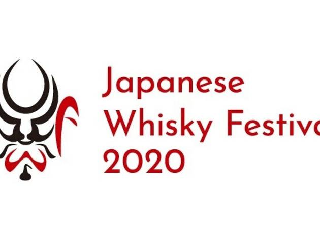Japanese Whisky Festival