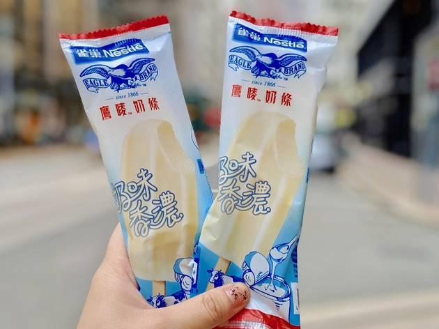 雀巢鷹嘜煉奶推出煉奶味雪條 今日起開始發售