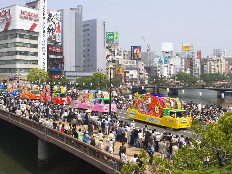 Hakata Dontaku Matsuri, Fukuoka