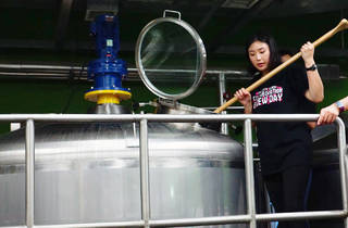 Carbon Brewery