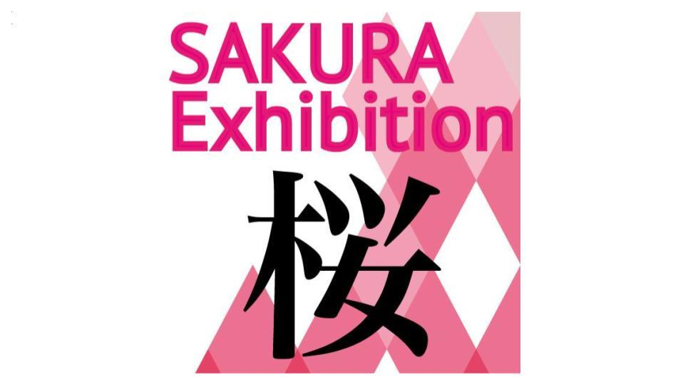 Sakura展