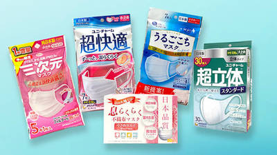 Reviewed: 5 quality Japanese face masks