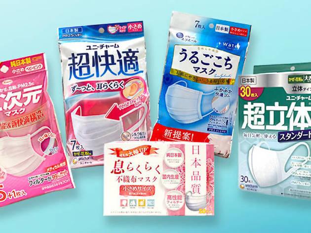 made in japan japanese face masks hong kong COVID19