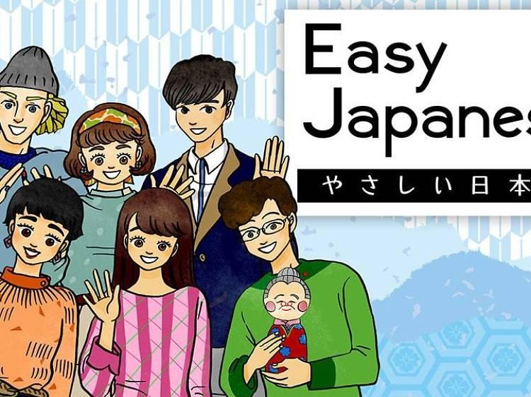 NHK online programs