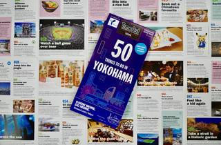 Yokohama Map Ed6