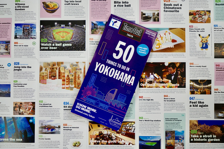 『横浜でしかできない50のこと』英語版 第6版をリリース