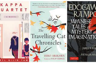 books set in japan