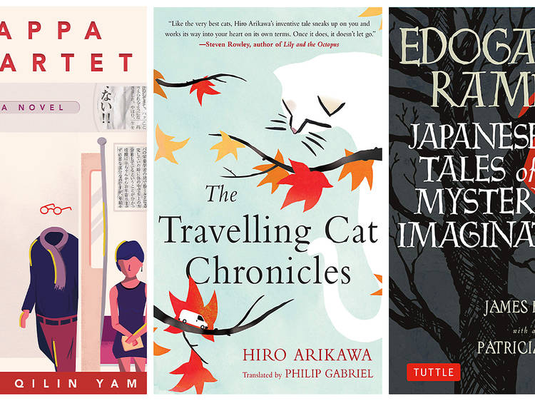 The best books set in Japan