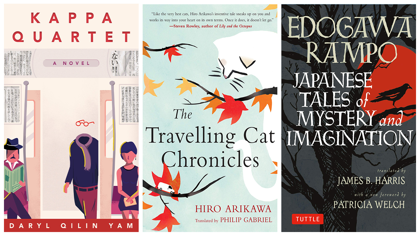 books set in japan