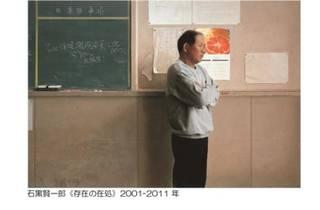 超写実絵画の襲来 ホキ美術館所蔵