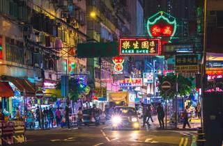 hong kong street with neon lights