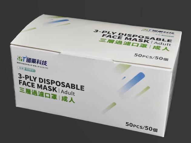 SPT Mask
