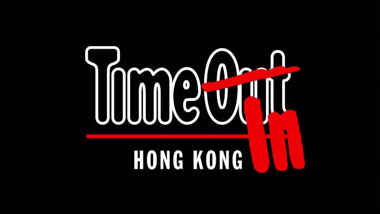 TimeIn.Logo.HongKong