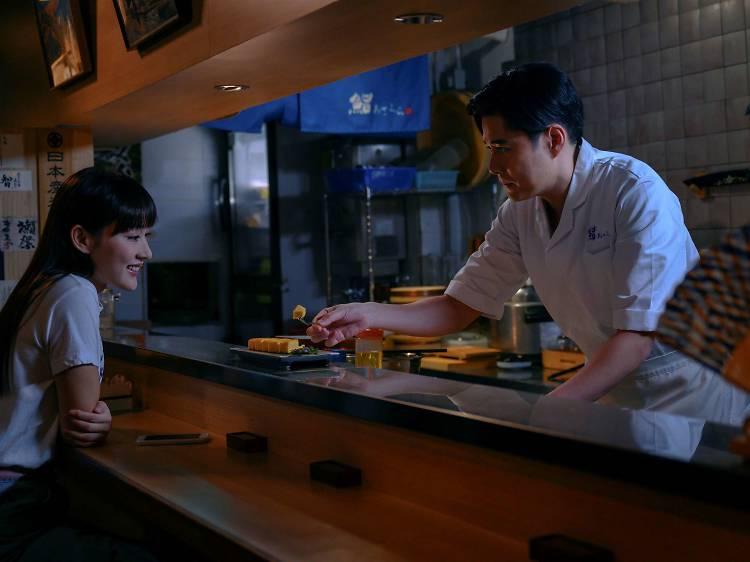 壽司之神:元朗罕見高級日本菜