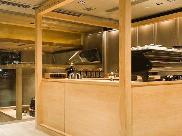 Omotesando Koffee 2020-3-22SE