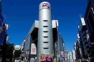 Shibuya 109 net shop