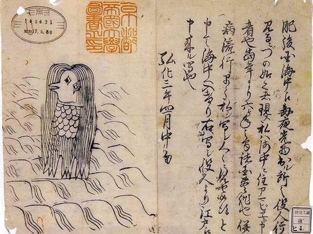 Twitter users are drawing this Japanese mermaid to offer hope in times of coronavirus