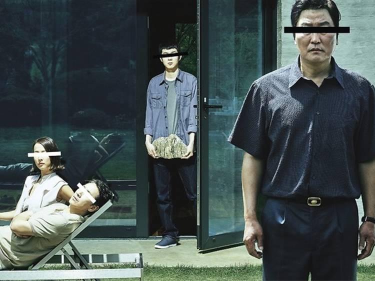Mater 200 classiques du cinéma coréen gratuitement