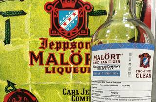 Malort hand sanitizer bottle
