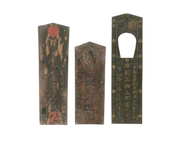 「西国三十三所巡礼札」室町時代(16世紀) 滋賀・石山寺