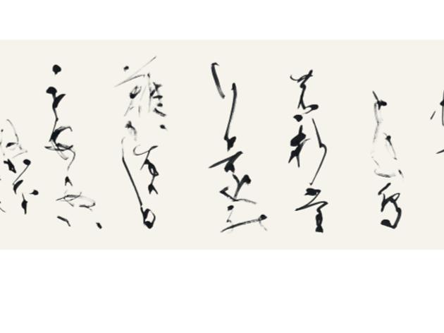 黒田賢一 『桜』