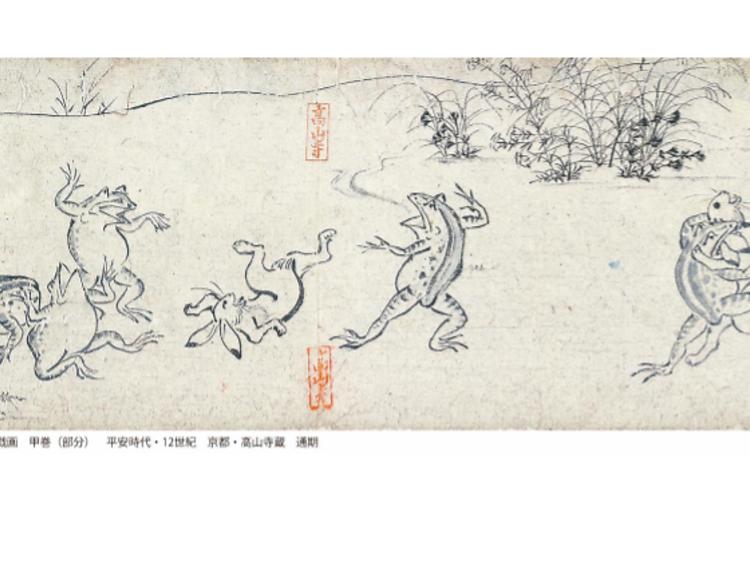 史上初の全4巻一挙公開、「国宝 鳥獣戯画のすべて」展が再開