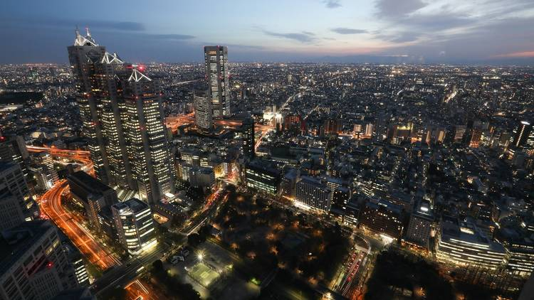 Photo: Tokyo Metropolitan Government