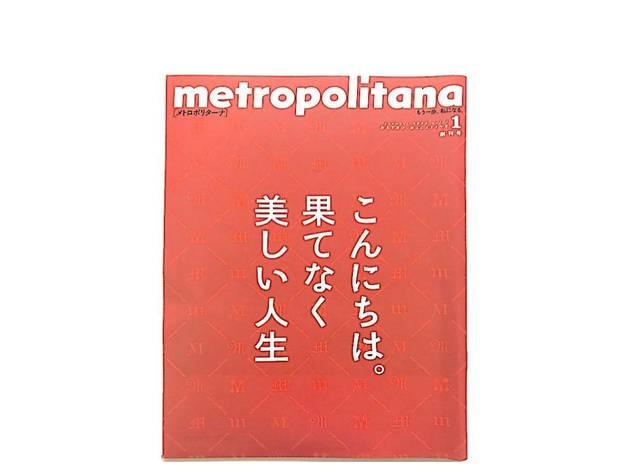 metropolitana2