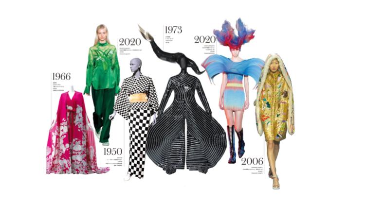 特別展「ファッション イン ジャパン1945〜2020 ー流行と社会」