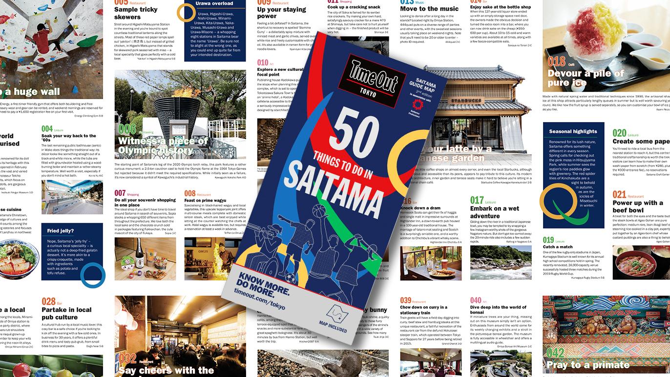 「埼玉でしかできない50のこと」(英語版第2版)がリリース