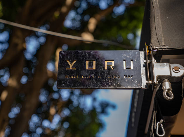 Yoru, el handroll y sushi bar más pequeño de la CDMX