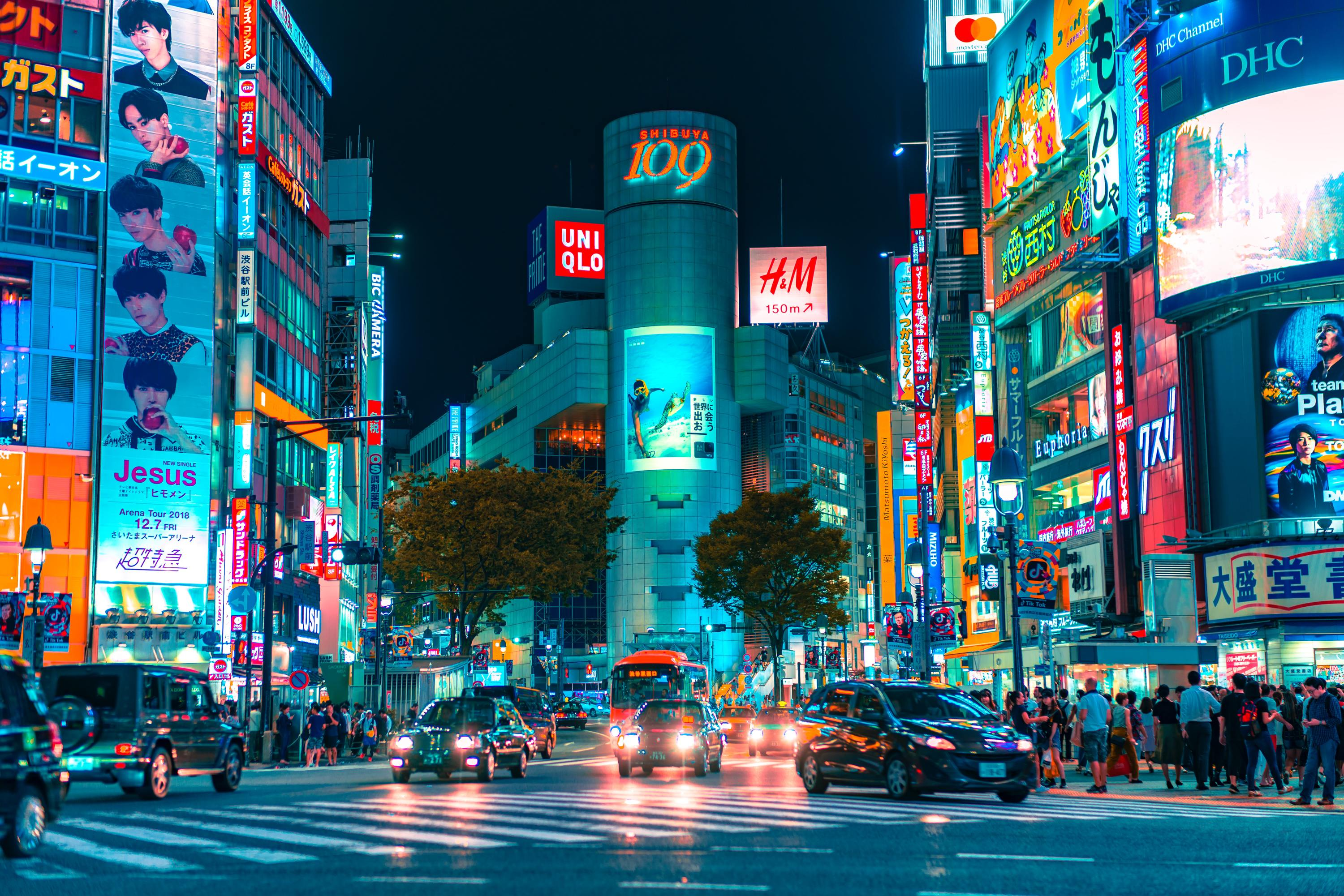 These Tokyo department stores are closed this weekend