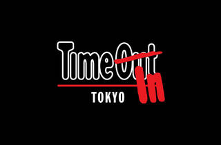 Photo: Time Out Tokyo