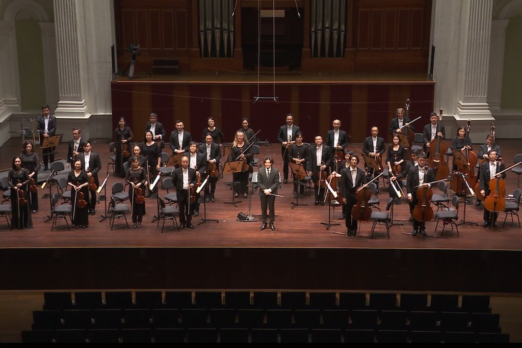 Singapore Symphony Orchestra Online Concerts