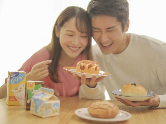 7-Eleven HK Breakfast