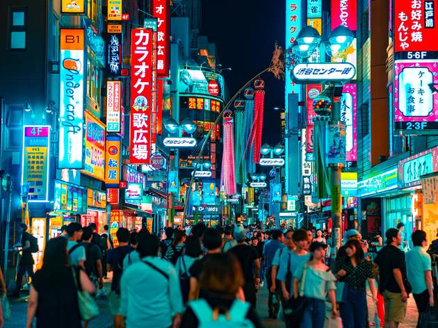 Tokyo Governor Yuriko Koike calls on people to avoid all nightlife activities