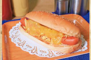 Hot Dog Link 31032020