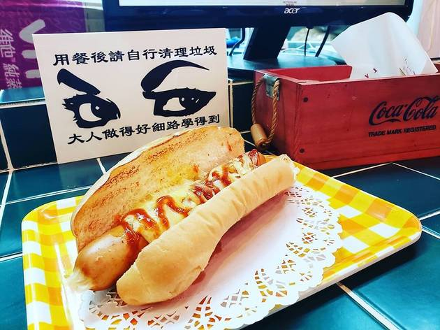 Hot Dog Link