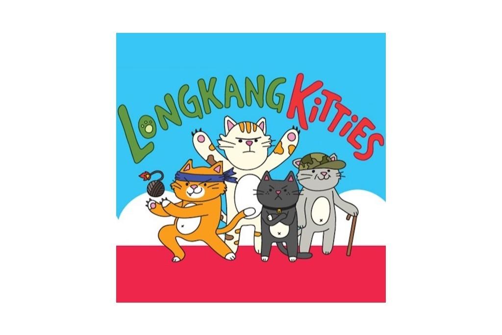 LongKang Kitties