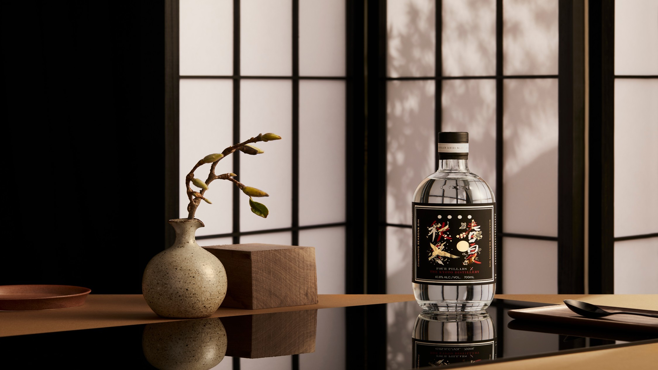 Four Pillars is releasing a fresh, new botanical gin with Japanese flavours