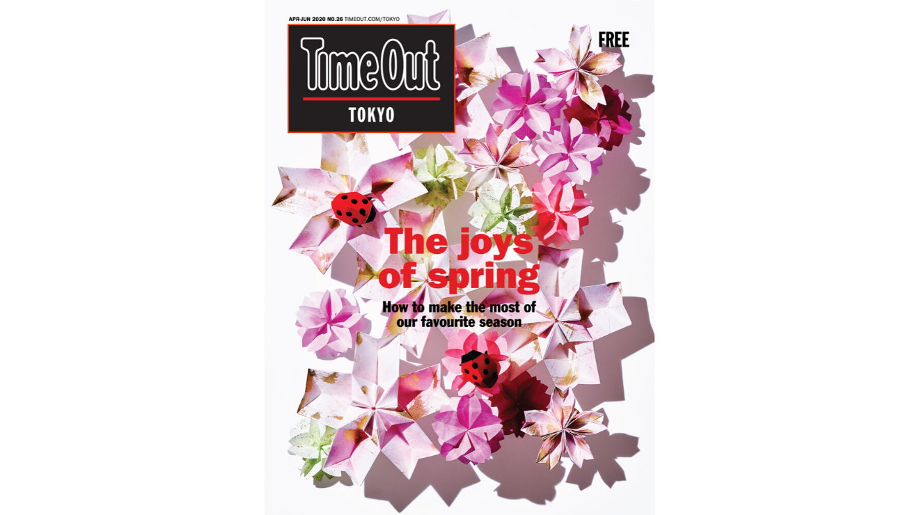 Time Out Tokyo Spring Issue 2020