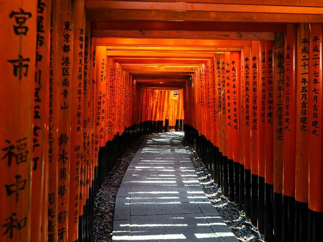Travel through Japan with these VR videos: Tokyo, Kyoto, Nagasaki and more