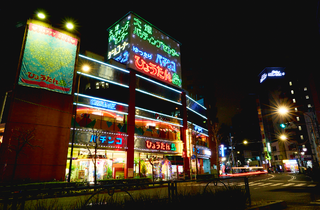 大塚バッティングセンター