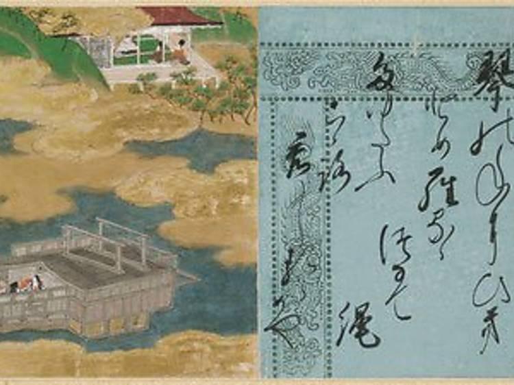 Japanese Culture Through Rare Books