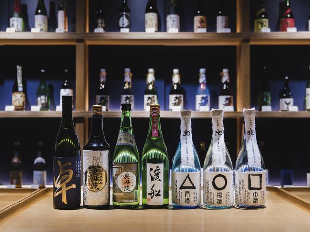 Sake Central