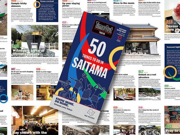 Saitama map