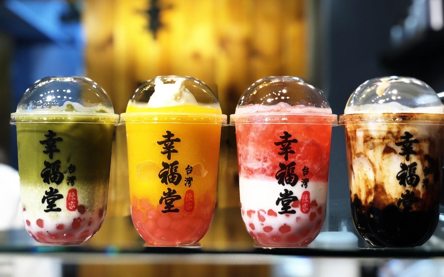 Xin Fu Tang
